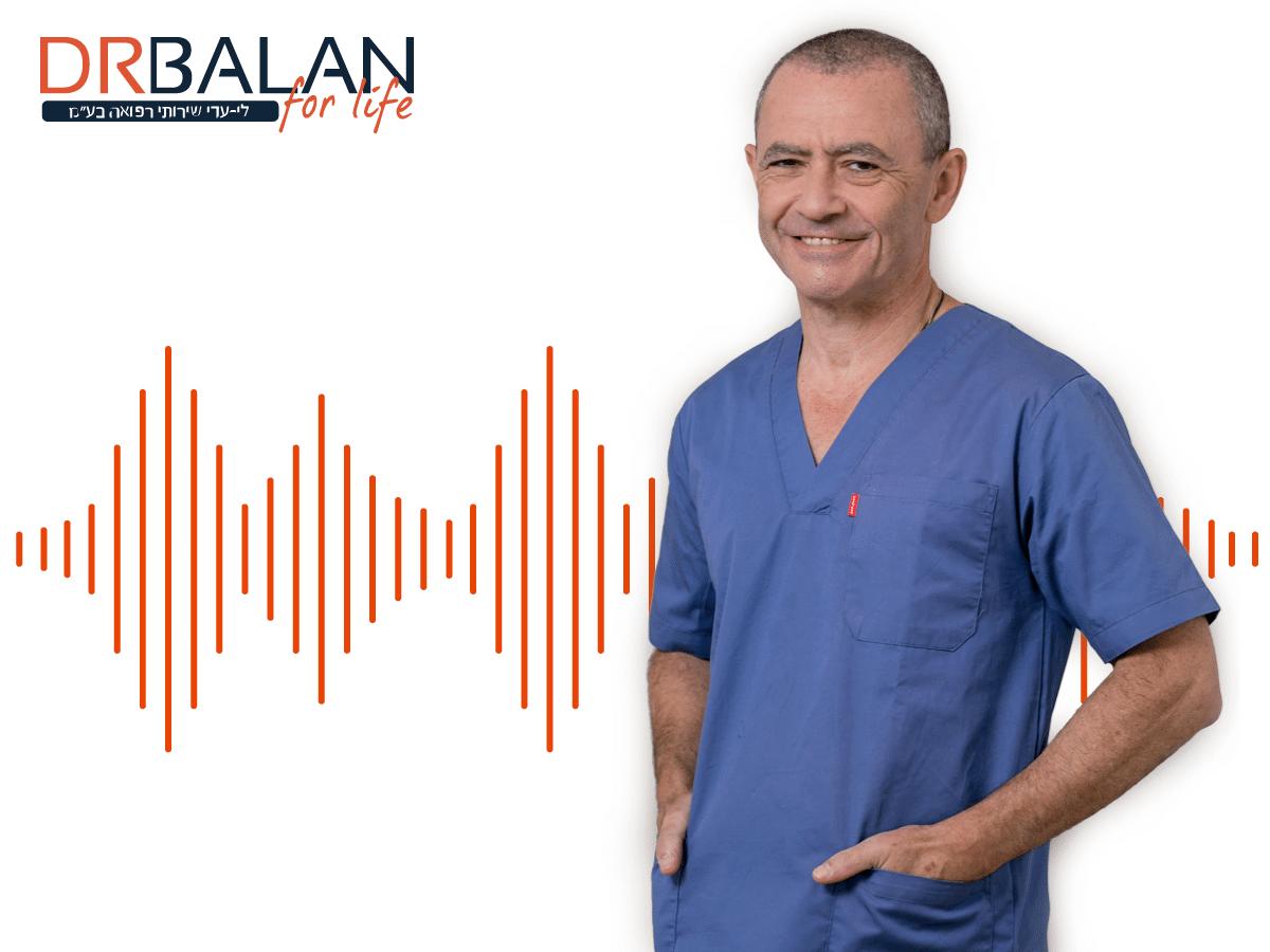 """ד""""ר בלן בתוכנית המומחים רדיו חיפה"""